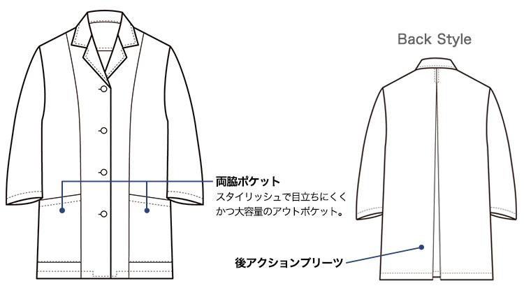 セブンユニフォームの七分袖白衣(35-AA0339)画像