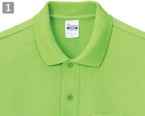 T/C長袖ポロシャツのポイント�同色のボタン