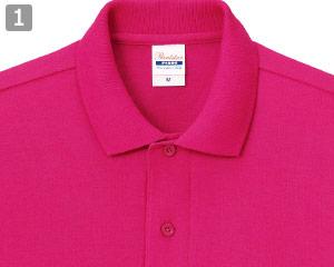 カジュアルポロシャツのポイント�同色のボタン