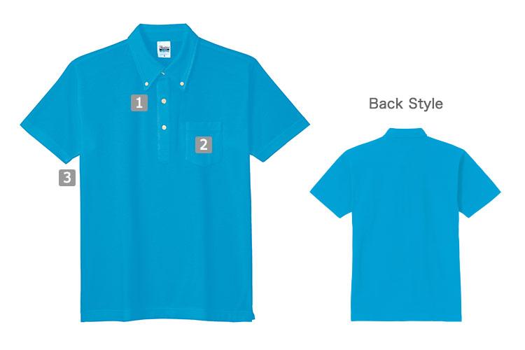 スタンダードボタンダウンポロシャツ(41-00225SBP)の商品詳細