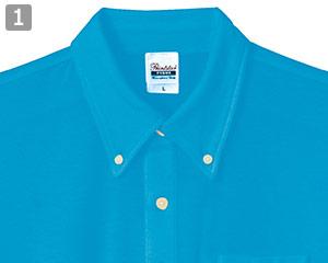 スタンダードボタンダウンポロシャツのポイント�ボタンダウンの襟元