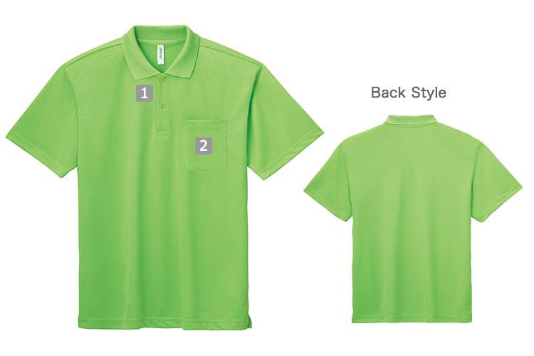 ポケット付きドライポロシャツ(41-00330AVP)の商品詳細