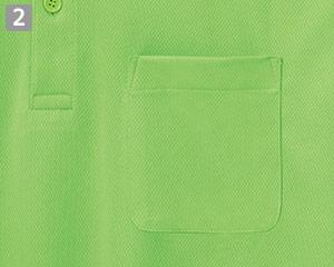 ドライポロシャツのポイント�左胸ポケット付き