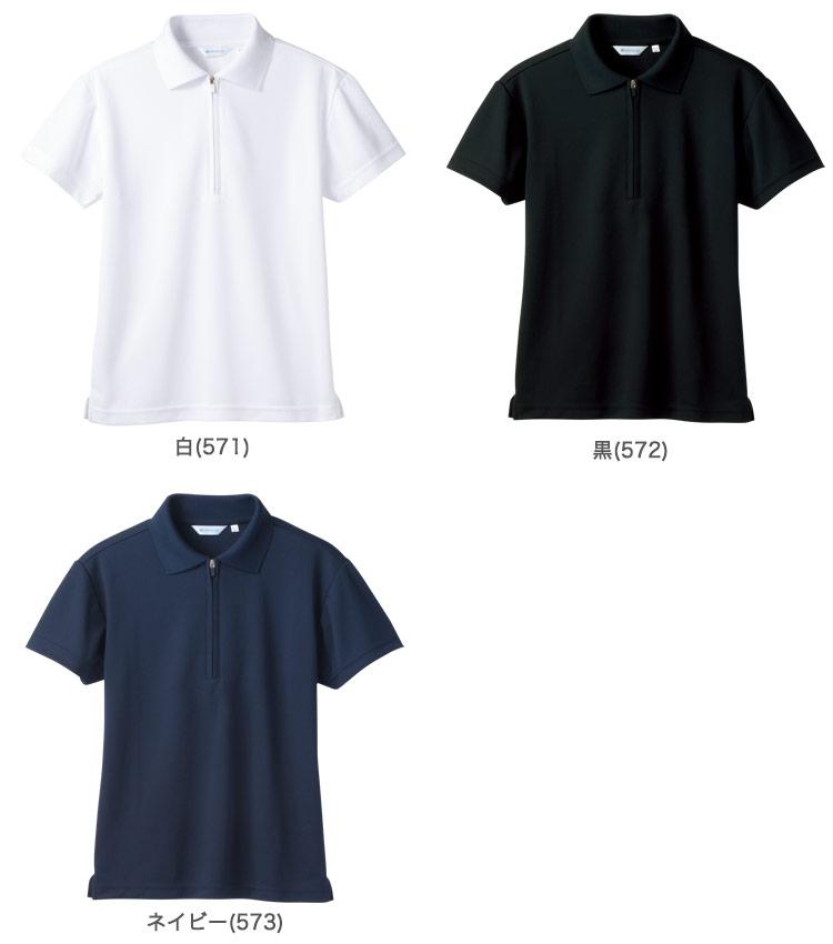 袖口ネット付きポロシャツ(71-2-571)の色展開
