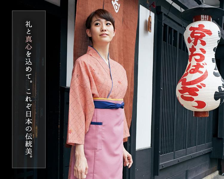日本の伝統美を演出する茶羽織