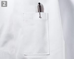 左袖ペン差しポケット付き