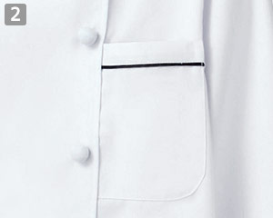 涼感長袖コックコートのポイント�左胸ポケット