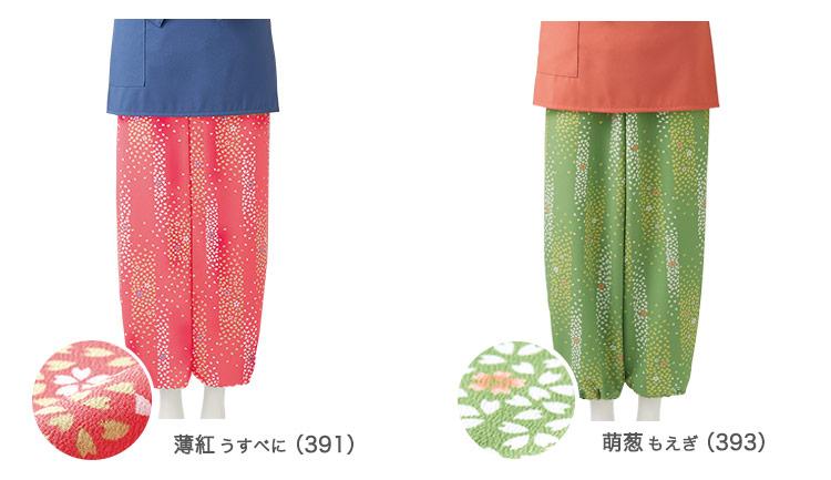 モンブランの桜吹雪柄和風ラップスカート(71-7-391,7-393)のカラバリ画像