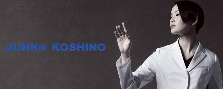 コシノジュンコがデザインする医療ユニフォーム