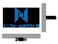 ロゴマークの大きさ横半分(20cm×15cm)