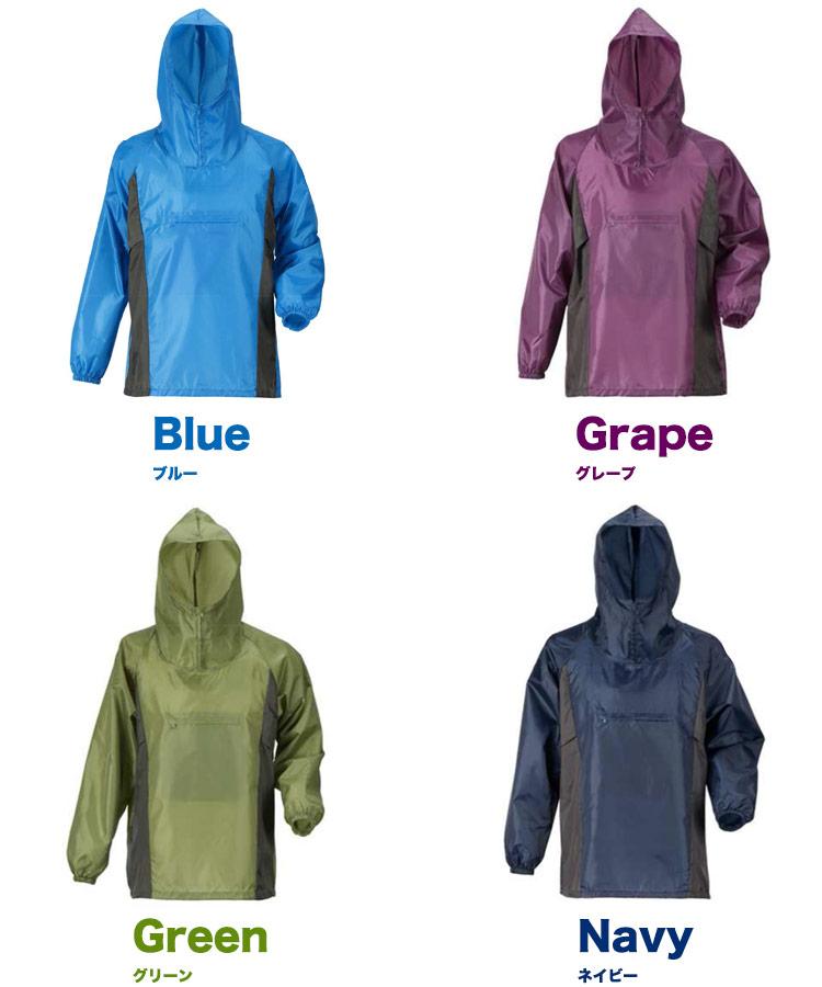 ブルー、グレープ、グリーン、ネイビー
