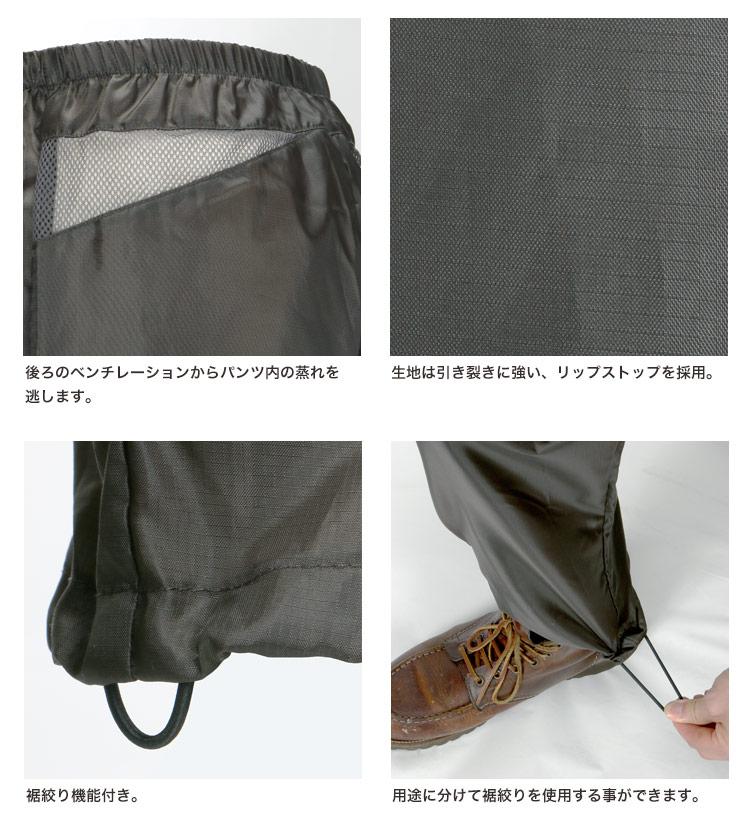 快適パンツの詳細