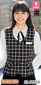 EN JOIE(アンジョア)の事務服 21-11610