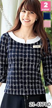 美しいデコルテラインの、EN JOIE(アンジョア)の事務服 プルオーバートップス21-41780