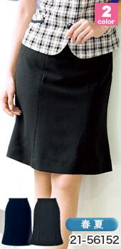 上品フェミニン、EN JOIE(アンジョア)の事務服 マーメイドスカート21-56152