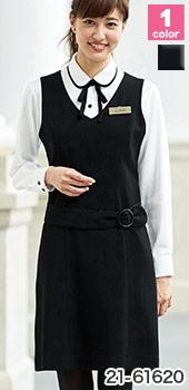 EN JOIE(アンジョア)事務服 すっきりとしたジャンパースカート 21-61620