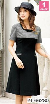 EN JOIE(アンジョア)事務服 おすすめのオフィス制服向けの春夏ワンピース 21-66280