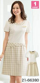 EN JOIE(アンジョア)事務服 おすすめのオフィス制服向けの春夏ワンピース 21-66380
