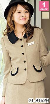 EN JOIE(アンジョア)事務服 ラウンドの襟やジャケット 21-81520