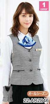 好感度の高い華やかなツイード素材、ALPHAPIER(アルファピア)ベスト 事務服22-AR2846