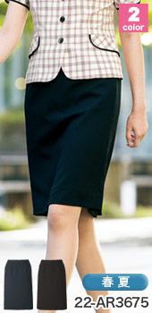 大人女性にもおすすめの体型カバー効果、ALPHAPIER(アルファピア)のタイトスカ  ート 事務服22-AR3675