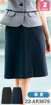 プリーツが動きやすさと可愛さをプラスする、ALPHAPIER(アルファピア)のスカー  ト 事務服22-AR3676