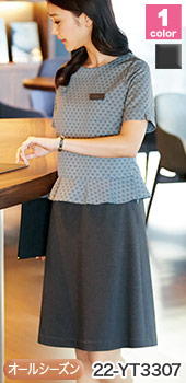 フェミニン且つ動きやすい、ALPHAPIER(アルファピア)のAラインスカート 事務服  22-YT3307