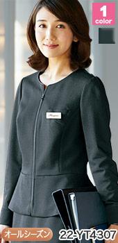充実の機能性と品格のある、ALPHAPIER(アルファピア)の事務服 ノーカラージャケット22-  YT4307