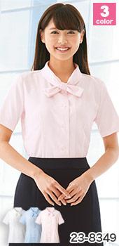 HANECTONE(ハネクトーン)事務服 おすすめのオフィス制服向けのオーバーブラウス