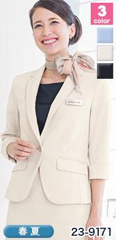 爽やかな色が清潔感あふれる、HANECTONE(ハネクトーン)ジャケット 事務服23-9171