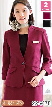 HANECTONE(ハネクトーン)の事務服 スタンドカラーのおもてなしジャケット 23-9175