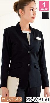 HANECTONE(ハネクトーン)の事務服 スタンドカラーの黒&白のジャケット、 23-wp156