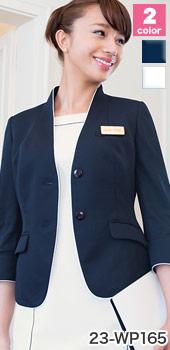 HANECTONE(ハネクトーン)の事務服 白×ネイビーのノーカラー・ジャケット 23-wp165