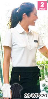 HANECTONE(ハネクトーン)事務服 丸襟とパフスリーブのポロシャツ 23-wp320