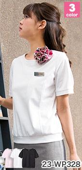 HANECTONE(ハネクトーン)事務服 パフ袖カットソー・オーバーブラウスTシャツ 23-wp328