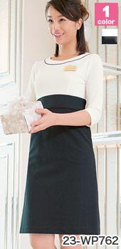 HANECTONE(ハネクトーン)の事務服 白×黒の七分袖ワンピース 23-wp762