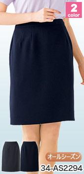ベーシックでシンプルな形のBONMAX(ボンマックス)のタイトスカート 事務服34-  AS2294