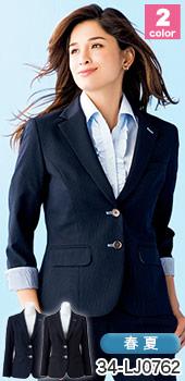 涼しさとイージーケア、BONMAX(ボンマックス)の事務服 七分袖ジャケット34-LJ0762