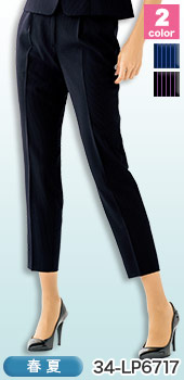 アンクル丈がマニッシュなのに女性らしい、BONMAX(ボンマックス)のテーパード  パンツ 事務服34-LP6717