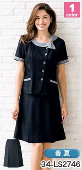 好感度抜群で接客にもおすすめ、BONMAX(ボンマックス)のプリーツスカート 事務  服34-LS2746