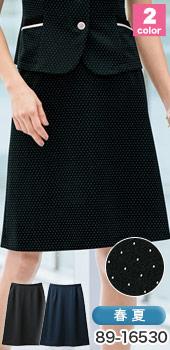 SELERY(セロリー)事務服 快適ニットの水玉Aラインスカート 89-16530(16531)