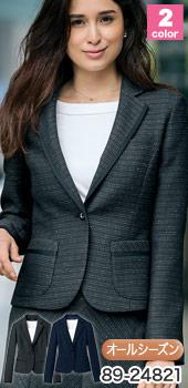 SELERY(セロリー)の事務服 ラメボーダーの上品なジャケット 89-24821