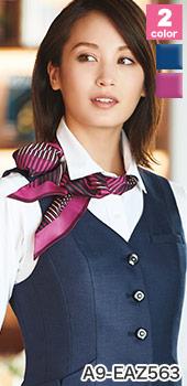 カーシーカシマ(enjoy)事務服 A9-EAZ563