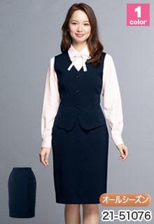 セミタイトスカート EN JOIE(アンジョア)の事務服 21-51076
