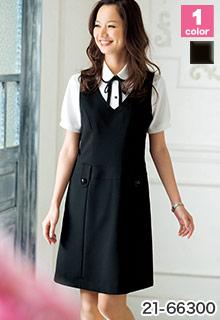 大人可愛いジャンパースカート EN JOIE(アンジョア)の事務服 21-66300