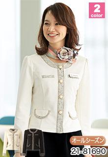 EN JOIE(アンジョア)の事務服 ニットジャケット 21-81690