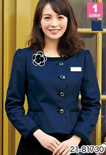 EN JOIE(アンジョア)事務服 ノーカラー・ジャケット 21-81730