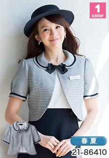 EN JOIE(アンジョア)事務服 ジャケット・ワンピースなど春夏おすすめの接客・おもてなし制服 21-86410