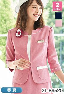 EN JOIE(アンジョア)事務服 おすすめの接客・おもてなし制服ジャケット