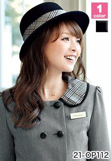 EN JOIE(アンジョア)の事務服 後ろのリボンが華やかな帽子 21-op112